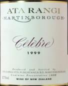 新天地庆典西拉-赤霞珠-梅洛干红葡萄酒(Ata Rangi Celebre Syrah-Cabernet Sauvignon-Merlot,...)