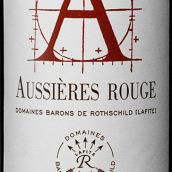 奥希耶VDP干红葡萄酒(Aussieres Rouge,Vin de pays d'Oc,France)
