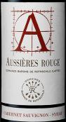 奥希耶VDP干红葡萄酒(Aussieres Rouge, Vin de pays d'Oc, France)