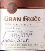 诗威特朱丽安格兰富都陈酿干红葡萄酒(Bodegas Julian Chivite Gran Feudo Crianza Tinto,Navarra,...)