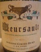 科奇酒庄(默尔索村)干白葡萄酒(Domaine Coche-Dury Meursault, Cote de Beaune, France)