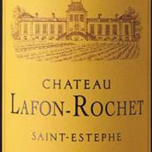 拉科鲁锡庄园红葡萄酒(Chateau Lafon-Rochet,Saint-Estephe,France)