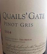 鹌鹑门酒庄灰皮诺干白葡萄酒(Quail's Gate Pinot Gris,Okanagan Valley,Canada)