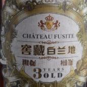 泽义酒庄窖藏40°福斯特庄园白兰地(Chateau Zeyi Reserve Fusite 40° Brandy,Penglai,China)