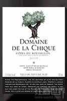 拉奇克酒庄干红葡萄酒(Domaine de la Chique,Cotes du Roussillon,France)