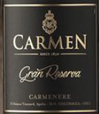 卡门特级珍藏佳美娜干红葡萄酒(Carmen Gran Reserva Carmenere,Apalta,Chile)
