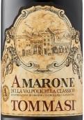 托马斯瓦坡里切拉阿玛罗尼经典红葡萄酒(Tommasi Amarone della Valpolicella Classico DOCG, Veneto, Italy)