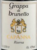 卡帕纳布鲁奈罗珍藏果渣酒(Capanna Grappa di Brunello Riserva,Tuscany,Italy)