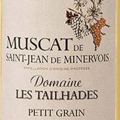 泰哈德酒庄圣让米内尔瓦麝香干白葡萄酒(Domaine Les Tailhades Muscat De Saint Jean Minervois Petit ...)