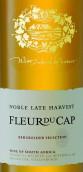 好望角贵腐甜白葡萄酒(Fleur du Cap Noble Late Harvest, Stellenbosch, South Africa)