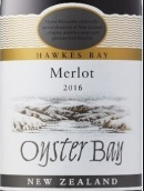 蠔灣梅洛干紅葡萄酒(Oyster Bay Merlot, Hawke's Bay, New Zealand)