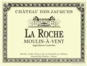 路易亚都雅克庄风车磨坊洛奇园红葡萄酒(Louis Jadot Chateau des Jacques Moulin-a-Vent La Roche, Beaujolais, France)