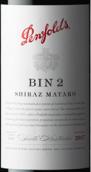奔富BIN 2设拉子-慕合怀特干红葡萄酒(Penfolds BIN 2 Shiraz Mataro, Australia)