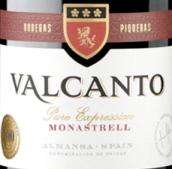 皮克拉斯酒庄蒙斯彻干红葡萄酒(Bodegas Piqueras Valcanto Monastrell, Almansa, Spain)