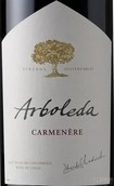 小树林佳美娜干红葡萄酒(Arboleda Carmenere, Colchagua Valley, Chile)