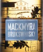 麦克米拉布鲁克斯威士忌(Mackmyra Brukswhisky, Sweden)