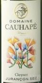 古阿贝间歇泉干白葡萄酒(Domaine Cauhape Geyser Sec,Jurancon,France)