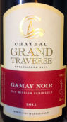 穿越酒庄佳美干红葡萄酒(Chateau Grand Traverse Gamay,Old Mission Peninsula,USA)