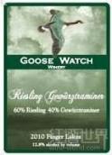 观鹅雷司令琼瑶浆白葡萄酒(Goose Watch Riesling-Gewurztraminer,Finger Lakes,USA)