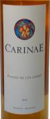 卡瑞尼安第斯帕赛托甜白葡萄酒(Carinae Passito de Los Andes,Mendoza,Argentina)