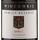 文多瑞家庭珍藏西拉干红葡萄酒(Windowrie Family Reserve Shiraz,Cowra,Australia)