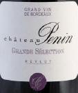 佩南酒庄精选梅洛红葡萄酒(Chateau Penin Grande Selection Merlot, Bordeaux Superieur, France)