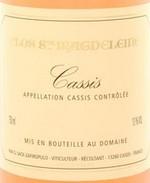 马格德雷娜经典桃红葡萄酒(Clos Sainte Magdeleine Cassis Rose,Provence,France)