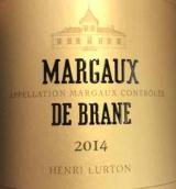 布朗康田酒庄玛歌红葡萄酒(Margaux de Brane,Margaux,France)