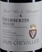 路易骑士酒庄(香贝丹特级园)红葡萄酒(Louis Chevallier Chambertin Grand Cru,Cote de Nuits,France)
