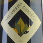 方达娜福达莫斯卡托阿斯蒂起泡酒(Fontanafredda Moscato d' Asti DOCG,Piedmont,Italy)