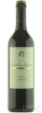 毕巴乔西拉干红葡萄酒(Bimbadgen Estate Shiraz,Hunter Valley,Australia)