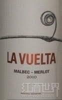 拉鲁拉布埃尔塔马尔贝克-梅洛干红葡萄酒(Bodega La Rural La Vuelta Malbec-Merlot,Maipu,Argentina)