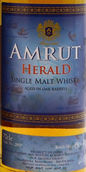 阿慕先锋橡木桶陈单一麦芽威士忌(Amrut Herald Aged In Oak Barrels Single Malt Whisky,...)