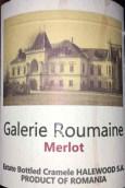 哈利伍德艺廊梅洛干红葡萄酒(Halewood Galerie Roumaine Merlot, Dealu Mare, Romania)