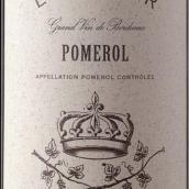 骑兵酒庄干红葡萄酒(Chateau L'Ecuyer,Pomerol,France)