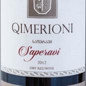 奇美欧尼晚红蜜干红葡萄酒(Qimerioni Saperavi,Gurjaani,Georgia)