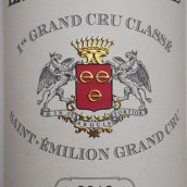 嘉芙丽酒庄红葡萄酒(Chateau La Gaffeliere,Saint-Emilion Grand Cru Classe,France)