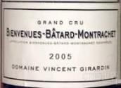 乔丹比维纳斯-巴塔-蒙哈榭特级园干白葡萄酒(Domaine Vincent Girardin Bienvenues-Batard-Montrachet Grand ...)