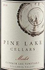 松湖梅洛干红葡萄酒(Pine Lake Merlot, Columbia Valley, USA)
