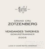 安德烈烈菲赞伯迟摘琼瑶浆甜白葡萄酒(Andre Rieffel Zotzenberg Vendanges Tardives Gewurztraminer,...)