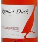 好望莉赛跑鸭桃红葡萄酒(Vergenoegd Estate Runner Duck Rose, Stellenbosch, South Africa)