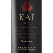 伊拉苏凯佳美娜干红葡萄酒(Errazuriz KAI Carmenere,Aconcagua Valley,Chile)