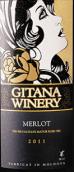 吉塔娜梅洛红葡萄酒(Gitana Winery Merlot,Valul lui Traian,Moldova)