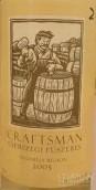 Hilltop Winery Craftsman Cserszegi Fuszeres,Aszar-Neszmely,...