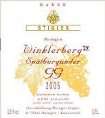 施蒂格勒依瑞恩温克乐堡特级葡萄园黑皮诺干红葡萄酒(Weingut Stigler Ihringen Winklerberg Spatburgunder GG trocken , Baden, Germany)