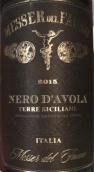 卡斯特拉尼马塞里亚黑珍珠干红葡萄酒(Castellani Masseria del Fauno Nero d'Avola Terre Siciliane IGT, Sicily, Italy)