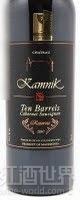 卡姆尼克酒庄十桶珍藏赤霞珠干红葡萄酒(Chateau Kamnik Ten Barrels Reserve Cabernet Sauvignon,...)