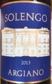 爱嘉尼酒庄苏朗阁红葡萄酒(Argiano Solengo IGT, Tuscany, Italy)