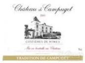 开普格酒庄尼姆丘传统开普格桃红葡萄酒(Chateau de Campuget Costieres de Nimes 'Tradition de Campuget' Rose, Rhone, France)