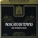 肯笛娜路亚莫斯卡托起泡酒(Cantina Gallura Moscato di Sardegna DOC,Sardinia,Italy)